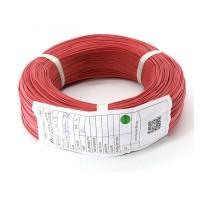 Одножильный провод 1.2 мм. Красный.