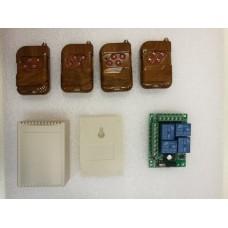 Модуль управления 4 реле 433МГц, 4 пульта