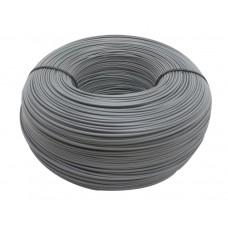 ABS 1 кг.  Серый, 1.75 мм.